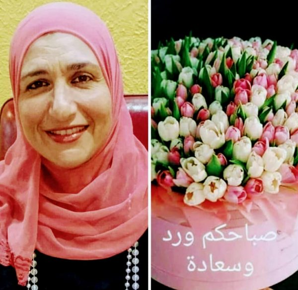 Dr. Nermeen Farouk Hassan
